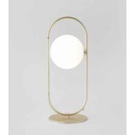 Abbacus tafellamp